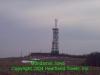 Mondamin Tower